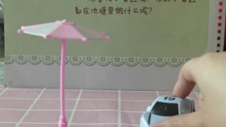 萌娃玩具:怎么下雨了