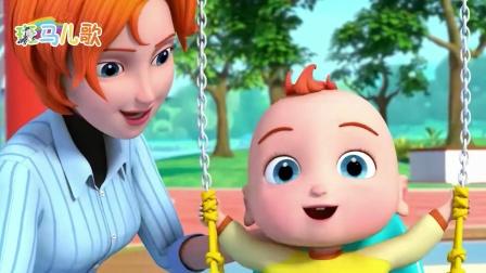 超级宝贝JOJO:梦里的故事伴着我长大
