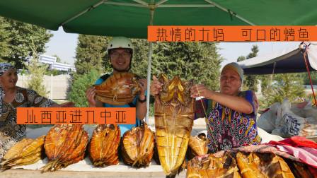 骑行乌兹别克斯坦Vlog1:从西亚到中亚,中国小伙骑行乌兹别克斯坦热得受不了