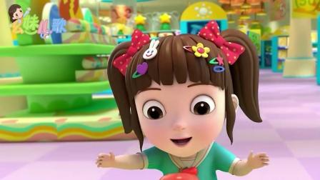 超级宝贝JOJO:低碳宝贝,让节能环保成为日常行为