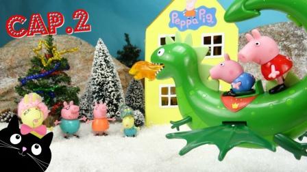 小猪佩奇圣诞节礼物玩具,乔治怎么没有受到礼物呢?发生了什么?