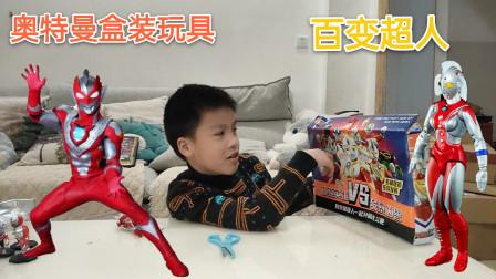 小学生开奥特曼盒装玩具,有M78星云的奥特曼,还有梅菲拉斯星人
