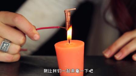 将铜线圈放到蜡烛上方,有趣的科学一幕出现了,你知道原理吗?