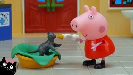 小猪佩奇宠物医院玩具,粉红猪小妹和瑞贝卡的宠物怎么了?