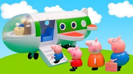 小猪佩奇一家坐飞机旅游,只为看这游乐场?发生了什么?
