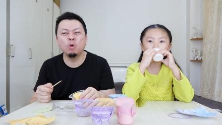 """父女试吃""""超大果冻"""",包装颜值非常高,还有一个好听的名字!"""