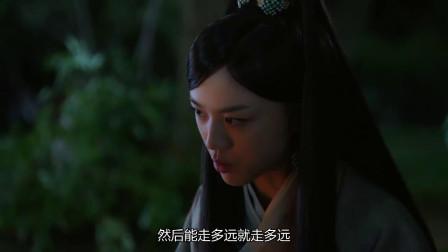 大明风华:孙若微提着灯笼,找到了聂兴,让聂兴杀了她