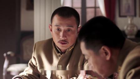 少帅:张学良认为蒋介石是要摊牌了,他决定逆流而上飞往洛阳!