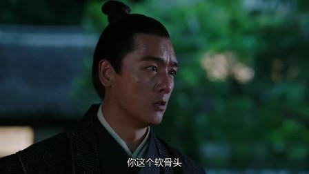 大明风华:聂兴不服输,作为靖难受害者,他原谅才算