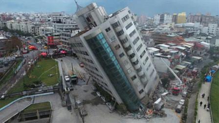 当地震发生时,低层和高层哪个更安全?看看楼房倒塌原因就知道!