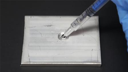 为何不能带水银上飞机?将它滴在铝板上,神奇的科学现象发生了!