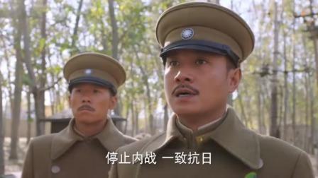 少帅:张学良安排刘桂五一个任务,但刘桂五怕自己一个人完成不了