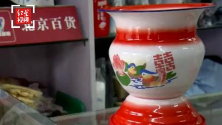 """痰盂""""出圈""""成花瓶冰桶 老外称:这是中国艺术品"""