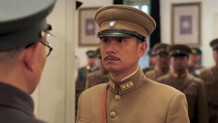 少帅:张学良接到潼关的电话说华清池拿下了,蒋介石却不见了!