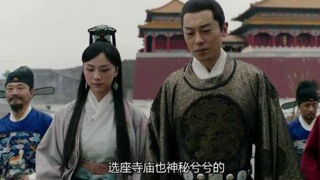 大明风华:国师要去房山巡查,叫孙若微一起去,还不让朱瞻基去