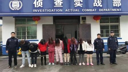 江西2男7女房间内发生关系被抓 现场曝光