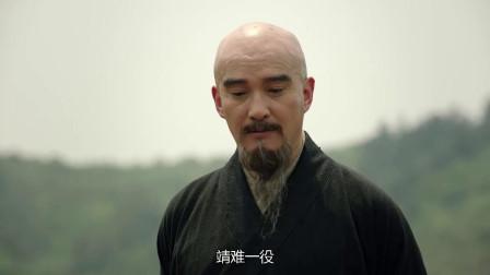 大明风华:靖难一役的罪业,姚广孝不躲,还让孙若微决定他生死