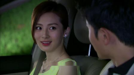因为爱情:齐霁送天雅回家,还说目送你进家门,好甜啊!