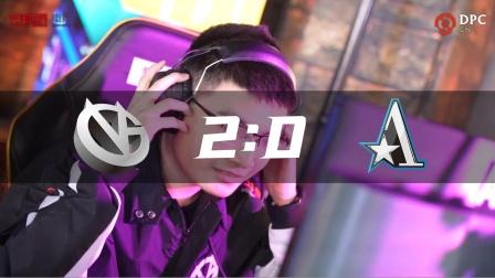 DOTA2-DPC中国联赛2月28日Recap集锦
