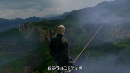 大明风华:绳索一直延绵到大山深处,姚广孝踩在绳索上,走了进去