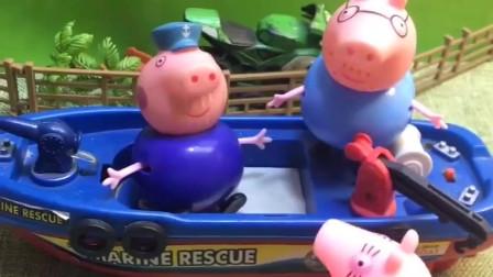 猪爷爷开船送小猪一家,大家可以一起出海了,乔治佩奇好开心!