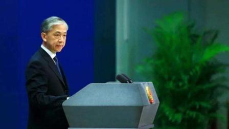 中国对澳投资断崖式下降,外交部:原因值得澳方认真反思