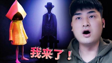 小小梦魇2:男主不再逃避!单挑终极大boss!