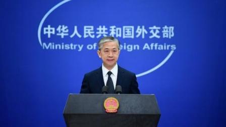 外交部:望美方摒弃双重标准,切实促进和保障本国人权