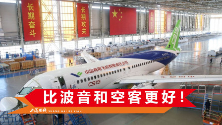C919获815架订单,首架年内交付东航运营,中方:暂不复飞波音737