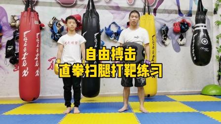 自由搏击直拳扫腿打靶练习。每天学点功夫知识,你比别人更优秀!