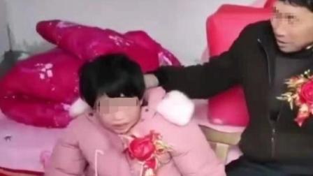 """河南泌阳民政局回应男子""""娶智障女孩"""""""