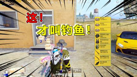 滑稽吃鸡192:高质量厕所钓鱼新技能,竟被憨憨敌人识破,好烦!