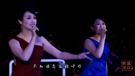 朝鲜牡丹峰乐团助力苗寨扶贫《不知该怎么称呼你》
