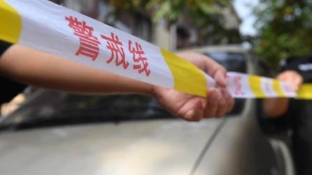 陕西西安一女子驾车致3人死亡 一名辅警受伤