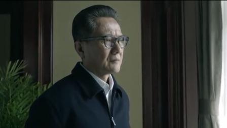 人民的名义:高育良回忆起侯亮平说过的话,终于明白陈海是谁害的