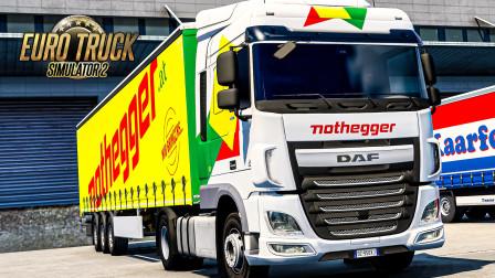 欧洲卡车模拟2 #404:真·环保 奥地利Nothegger公司涂装达夫欧6   Euro Truck Simulator 2