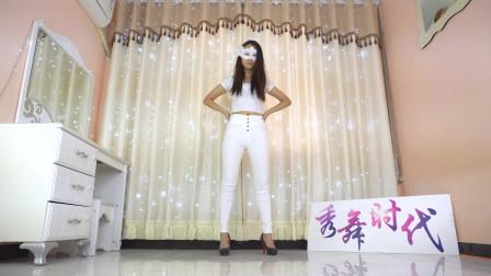 秀舞时代 小月 4MINUTE  Volume Up 舞蹈 电脑版 4 正面