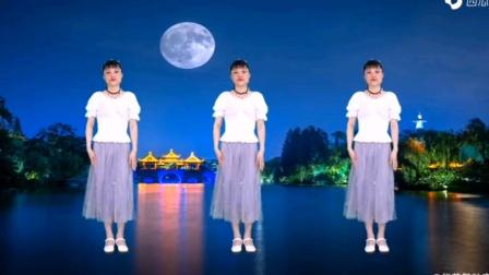我的视频,广场舞。想你的时候问月亮。