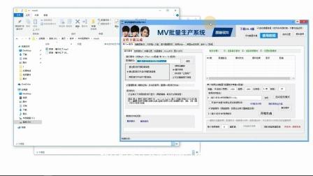 自媒体软件,MV软件的使用方法以及技巧