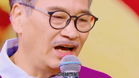 吴孟达从艺48年,节目中这一句话,终究成为了我们的遗憾!