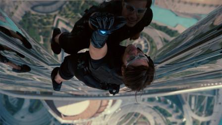 800米高的迪拜塔,男子戴着一双手套就敢爬,看的人心惊胆战!