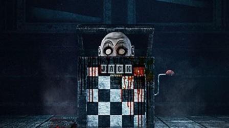 《玩偶盒惊魂》,音乐盒钻出杀人小丑,每次出世要杀满6个人