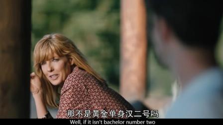 黄石:贝丝不愧是全剧最狠的女人,连亲哥都敢嘲讽,气得他自闭