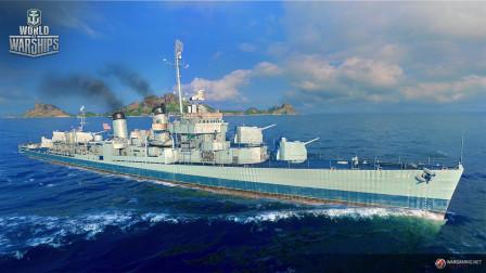 【战舰世界欧战天空】第1334期 九级雷达驱逐舰布莱克