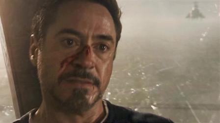 钢铁侠在最危险的时候,就不忘记救老婆