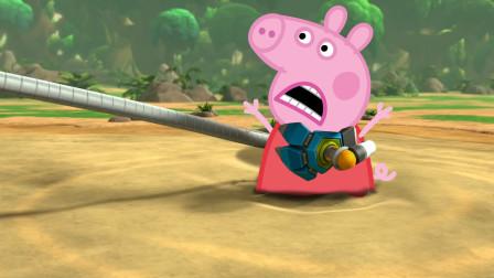 汪汪队立大功救助陷入流沙的小猪佩奇