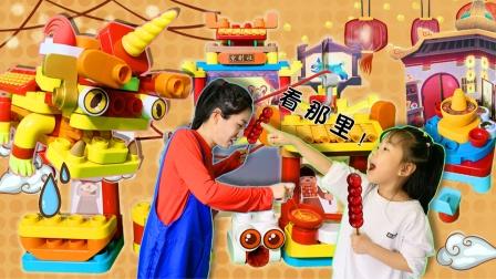 试玩布鲁可新春欢乐中国桶 逛糖画铺子看皮影戏还有超萌年兽