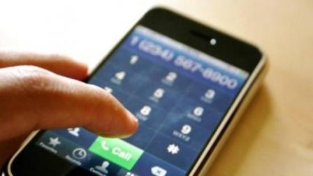 安徽一男子狱中111111手机靓号被过户
