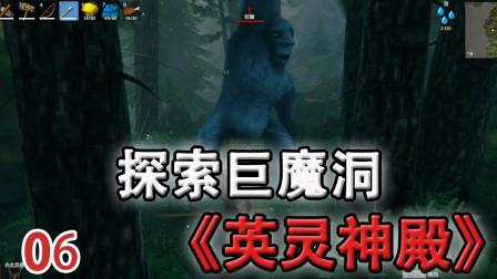 嗨氏英灵神殿:06探索巨魔洞,挖铜矿锡矿
