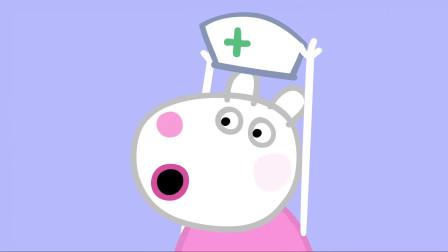 小猪佩奇:佩奇和朋友一起玩,不理自己的弟弟,还把他赶了出去!